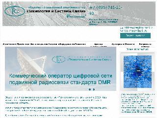www.regiontrunk.ru справка.сайт