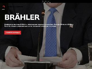 www.riwa.ru справка.сайт