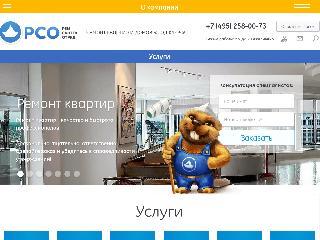 www.rso.ru справка.сайт