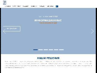 www.satel.org справка.сайт