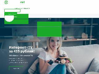 www.schelkovo-net.ru справка.сайт
