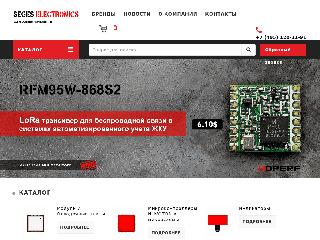 www.seges-electronics.ru справка.сайт