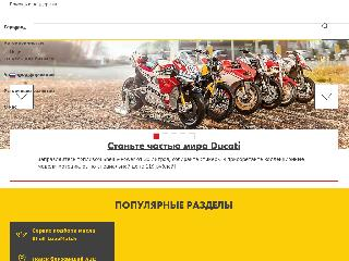 www.shell.com.ru справка.сайт
