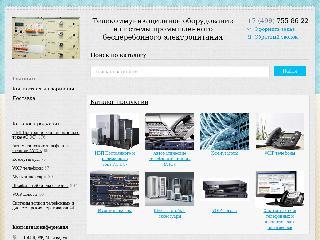 www.sipway.ru справка.сайт