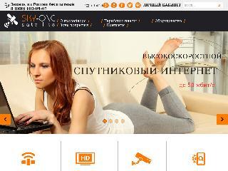 www.sky-one.ru справка.сайт