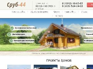 www.srub44.org справка.сайт
