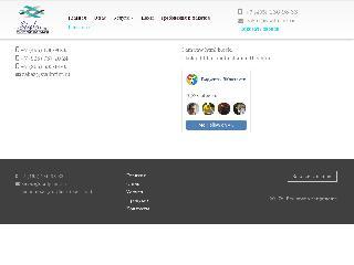 www.stailprint.ru справка.сайт