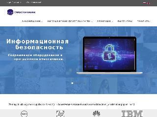 www.status-it.com справка.сайт