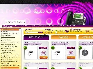 www.storevoip.ru справка.сайт