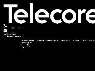 www.telecore.ru справка.сайт