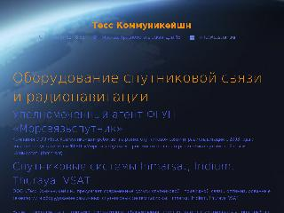 www.tesscom.ru справка.сайт