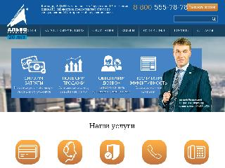 www.tkalvo.ru справка.сайт