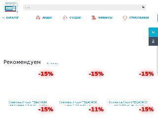 www.universam-online.ru справка.сайт