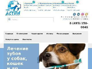 www.vetastin.ru справка.сайт