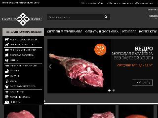 www.vkusnopolis.ru справка.сайт