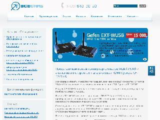 www.vsesnab.ru справка.сайт
