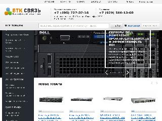 www.vtkt.ru справка.сайт