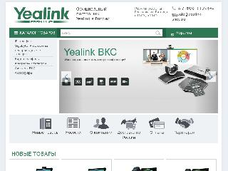www.yealink-shop.ru справка.сайт
