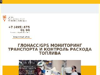 yatut.pro справка.сайт