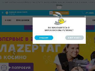 zamania.ru справка.сайт