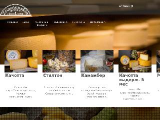 znamenskie.ru справка.сайт