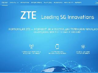 zte.ru справка.сайт