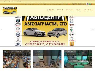 sto-autocenter.ru справка.сайт