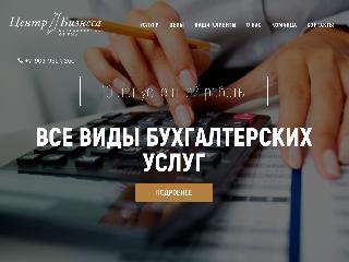 cb22.ru справка.сайт