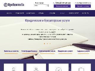 preventiva.ru справка.сайт