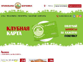 agrolip.ru справка.сайт