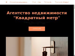 kvm36.business.site справка.сайт