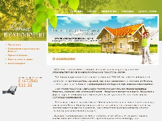 newtechnology36.ru справка.сайт