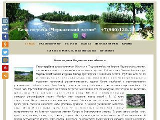 turbaza-hoper.ru справка.сайт