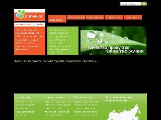 www.rosinka-retail.ru справка.сайт