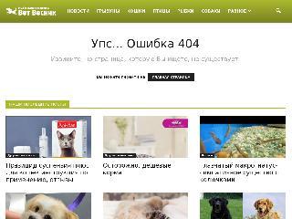 www.voronezhvet.ru справка.сайт
