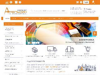 apelsin.ru справка.сайт