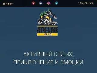 atvlive.ru справка.сайт