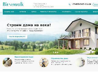 bienenvolk.ru справка.сайт