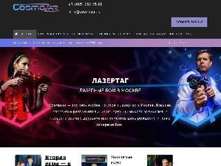cosmozar.ru справка.сайт