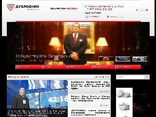 dubrovnik.ru справка.сайт