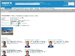 etsp.ru справка.сайт