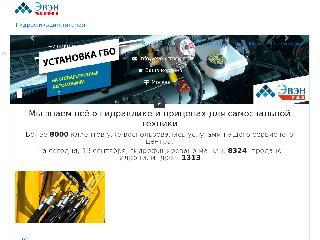 even-truck.ru справка.сайт