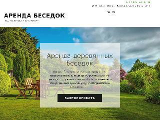 funifun.com справка.сайт