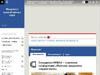 hum.hse.ru справка.сайт