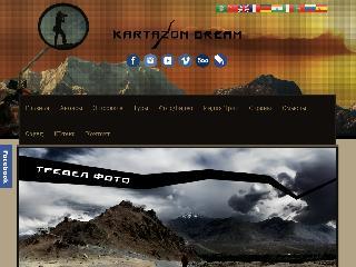 kartazon.ru справка.сайт