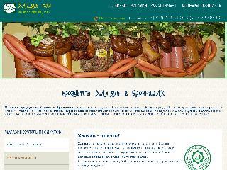 kupihalal.ru справка.сайт