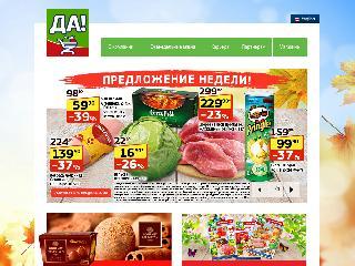 market-da.ru справка.сайт