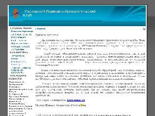 mpac.ru справка.сайт