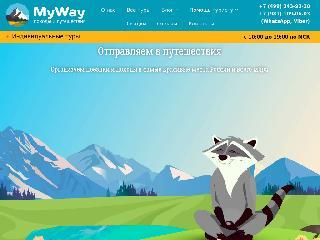 mwtravel.ru справка.сайт
