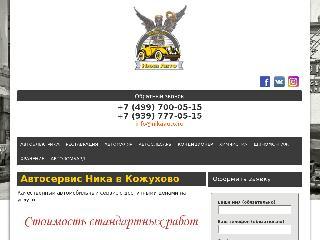 nikaauto.ru справка.сайт
